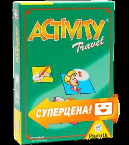 Настольная игра 'Активити Трэвел' (компактная версия)