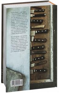 фото страниц Курс идеальной еды. Курс элементарной кулинарии (суперкомплект из 2 книг) #2