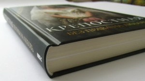 фото страниц Крепостная (суперкомплект из 2 книг) #9