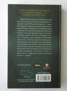фото страниц Крепостная (суперкомплект из 2 книг) #10