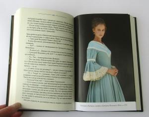 фото страниц Крепостная (суперкомплект из 2 книг) #8