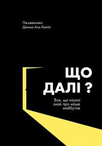 216d1d7a380 Страница №68 Книги Женщине купить в интернет - магазине  Киев и Украина