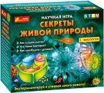 Научная игра Ranok-Creative 'Секреты живой природы. Биология' (12123019Р)