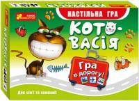 Настільна гра Ranok-Creative 'Котовасія' (12170010У)