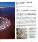 фото страниц Современное искусство в деталях. 75 шедевров #13