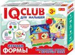 Учебные пазлы Ranok-Creative 'IQ-club для малышей. Изучаем формы' (13152042Р)