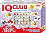 Учебные пазлы Ranok-Creative 'IQ-club для малышей. Изучаем овощи и фрукты' (13152040Р)