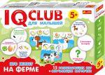 Учебные пазлы Ranok-Creative 'IQ-club для малышей. Кто живет на ферме' (13152038Р)
