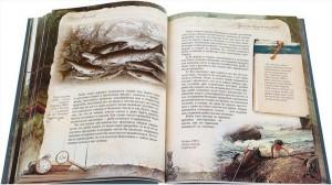 фото страниц Записки об уженье рыбы #3
