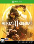 игра Mortal Kombat 11 Xbox One - Русская версия