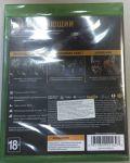 скриншот Mortal Kombat 11 Xbox One - Русская версия #3