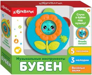 Музыкальная игрушка Азбукварик 'Бубен' (голубой)