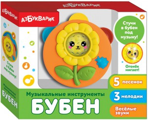 Музыкальная игрушка Азбукварик 'Бубен' (оранжевый)