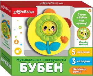 Музыкальная игрушка Азбукварик 'Бубен' (желтый)