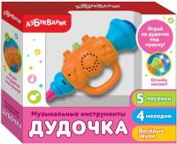Музыкальная игрушка Азбукварик 'Дудочка' (оранжевая)