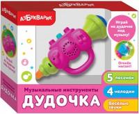 Музыкальная игрушка Азбукварик 'Дудочка' (розовая)