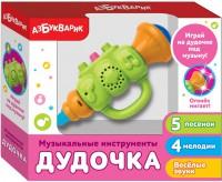 Музыкальная игрушка Азбукварик 'Дудочка' (зеленая)