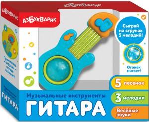 Музыкальная игрушка Азбукварик 'Гитара' (голубая)