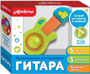 Музыкальная игрушка Азбукварик 'Гитара' (зеленая)