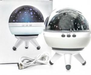 Подарок Проектор Звездного Неба White (top-651)