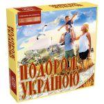 Настільна гра Arial 'Подорож Україною'