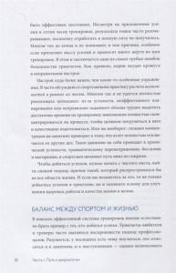 Втб банк отзывы клиентов по кредитам москва