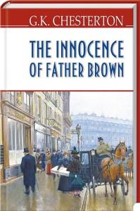Книга The Innocence of Father Brown