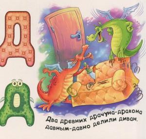 фото страниц Тактильная азбука для мальчиков #9