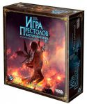Настольная игра Hobby World 'Игра престолов : Мать драконов'