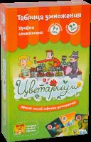 Настольная игра 'Цветариум' (УМ035)