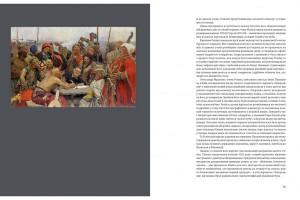 фото страниц 65 українських шедеврів. Визнані й неявні #4