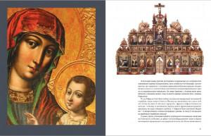 фото страниц 65 українських шедеврів. Визнані й неявні #10