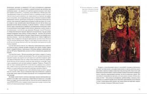 фото страниц 65 українських шедеврів. Визнані й неявні #8