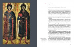 фото страниц 65 українських шедеврів. Визнані й неявні #9