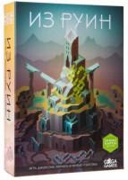 Настольная игра GaGa Games 'Из Руин '(GG123)