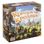 Настольная игра GaGa Games 'Королевство Кроликов (Bunny Kingdom)' (GG131)