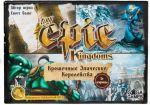 фото Настольная игра GaGa Games 'Крошечные Эпические Королевства' (GG027) #2