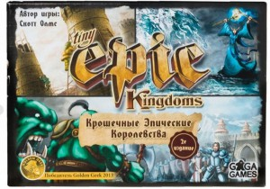 фото Настольная игра GaGa Games 'Крошечные Эпические Королевства' (GG027) #6