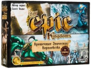 фото Настольная игра GaGa Games 'Крошечные Эпические Королевства' (GG027) #3