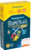 Настольная игра Банда Умников 'Геокомплект 2 в 1' (Геометрика и Геометрика EXTRA) (УМ056)