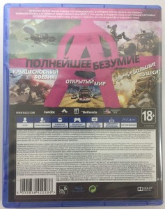 скриншот Rage 2 PS4 - русская версия #3