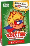 Настольная игра Банда Умников 'Квестик Супергеройский Макс '(УМ146)