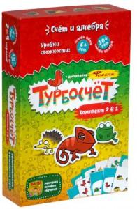 Настольная игра Банда Умников 'Турбокомплект 2 в 1' (Турбосчет и Турбосчет Форсаж в подарочной коробке) (УМ053)
