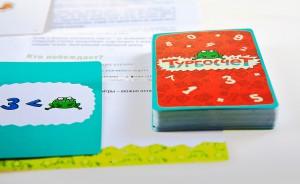 фото Настольная игра Банда Умников 'Турбокомплект 2 в 1' (Турбосчет и Турбосчет Форсаж в подарочной коробке) (УМ053) #11