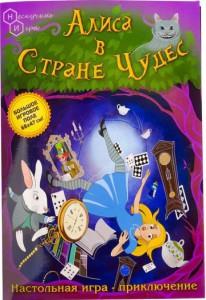 Настольная игра Нескучные Игры 'Алиса в Стране чудес' (7954)
