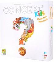 Настольная игра Стиль Жизни 'Концепт для детей' (Concept Kids) (рус.) (LFCABI205)