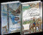 Книга Наполеонов обоз (комплект из 2 книг)