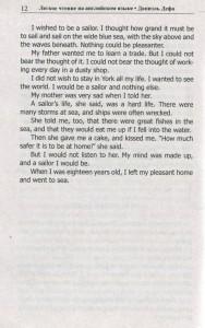 фото страниц Легкое чтение на английском языке. Даниэль Дефо. Робинзон Крузо #12