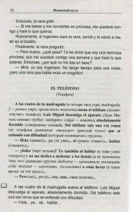 фото страниц Испанский шутя. 100 анекдотов для начального чтения #11