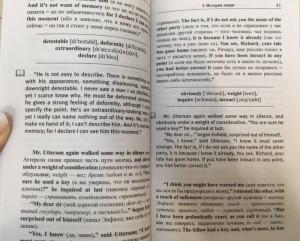 фото страниц Английский с Р. Л. Стивенсоном. Странная история доктора Джекила и мистера Хайда #6